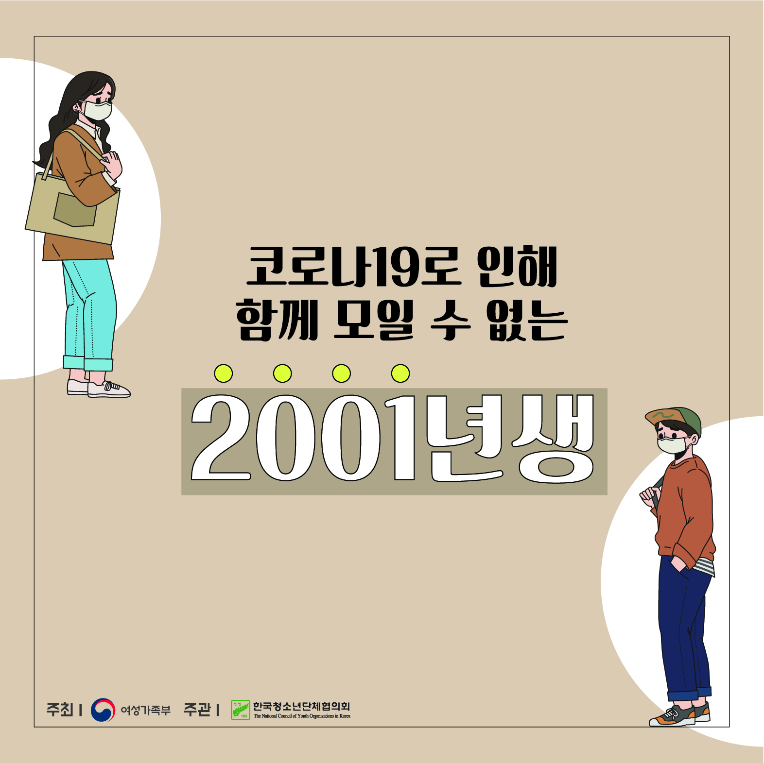 카카오홍보페이지(수정)-02.jpg