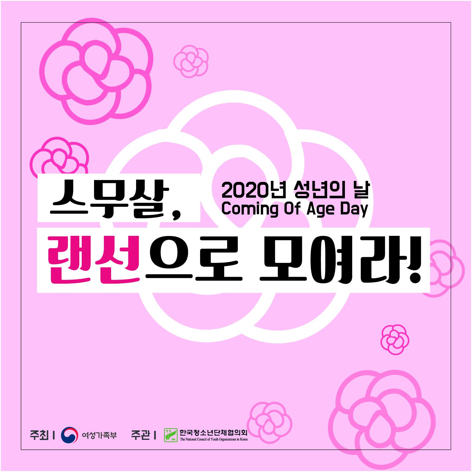 카카오홍보페이지(수정)-01.jpg