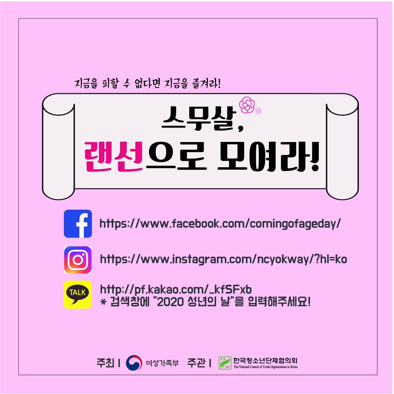 카카오홍보페이지(수정)-06.jpg