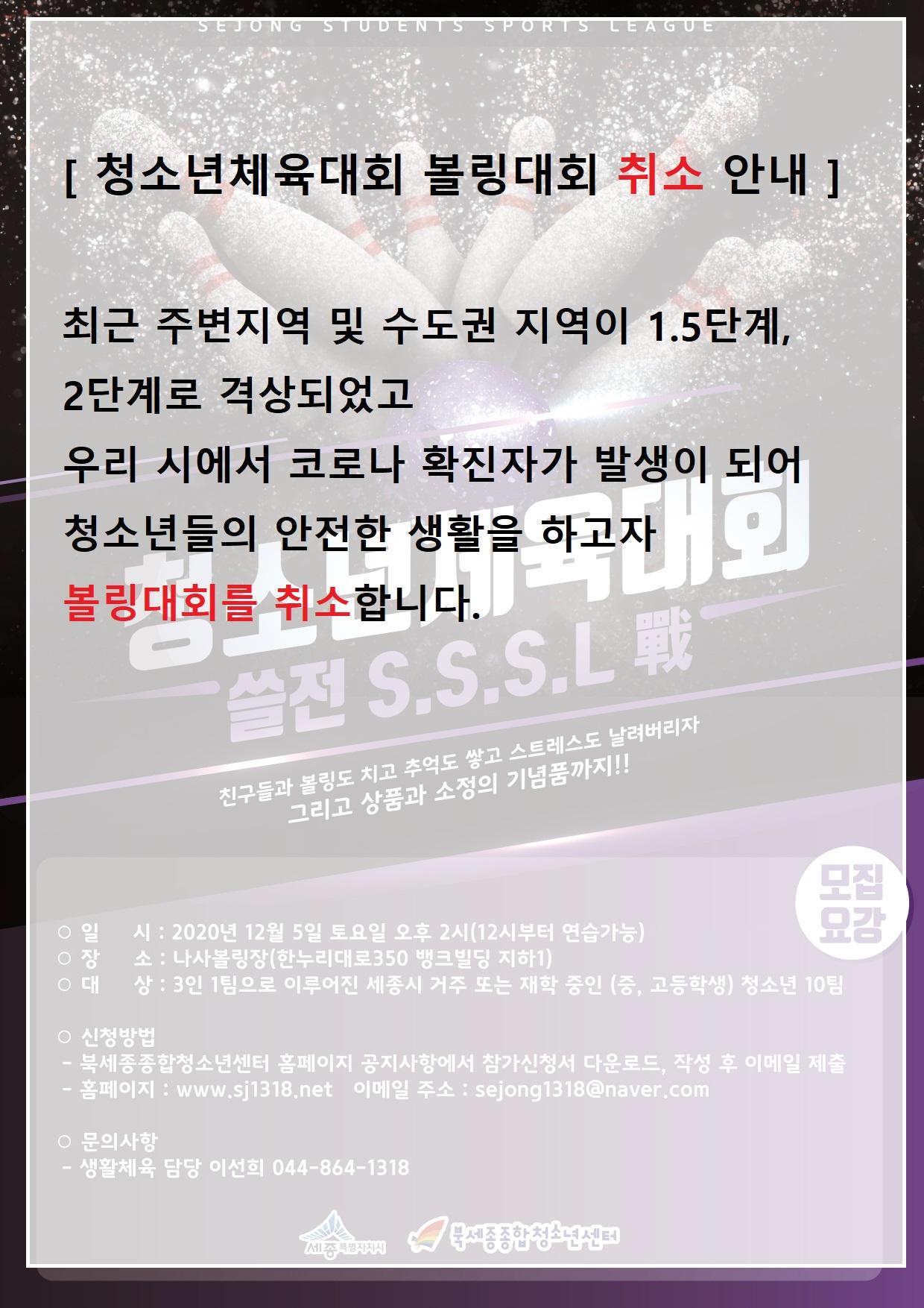 북세종청소년_쓸전 포스터 - 1 - 복사본.jpg
