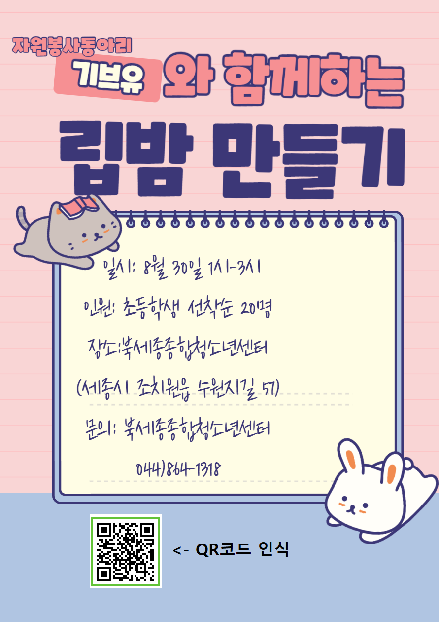 기브유 립밤만들기.png