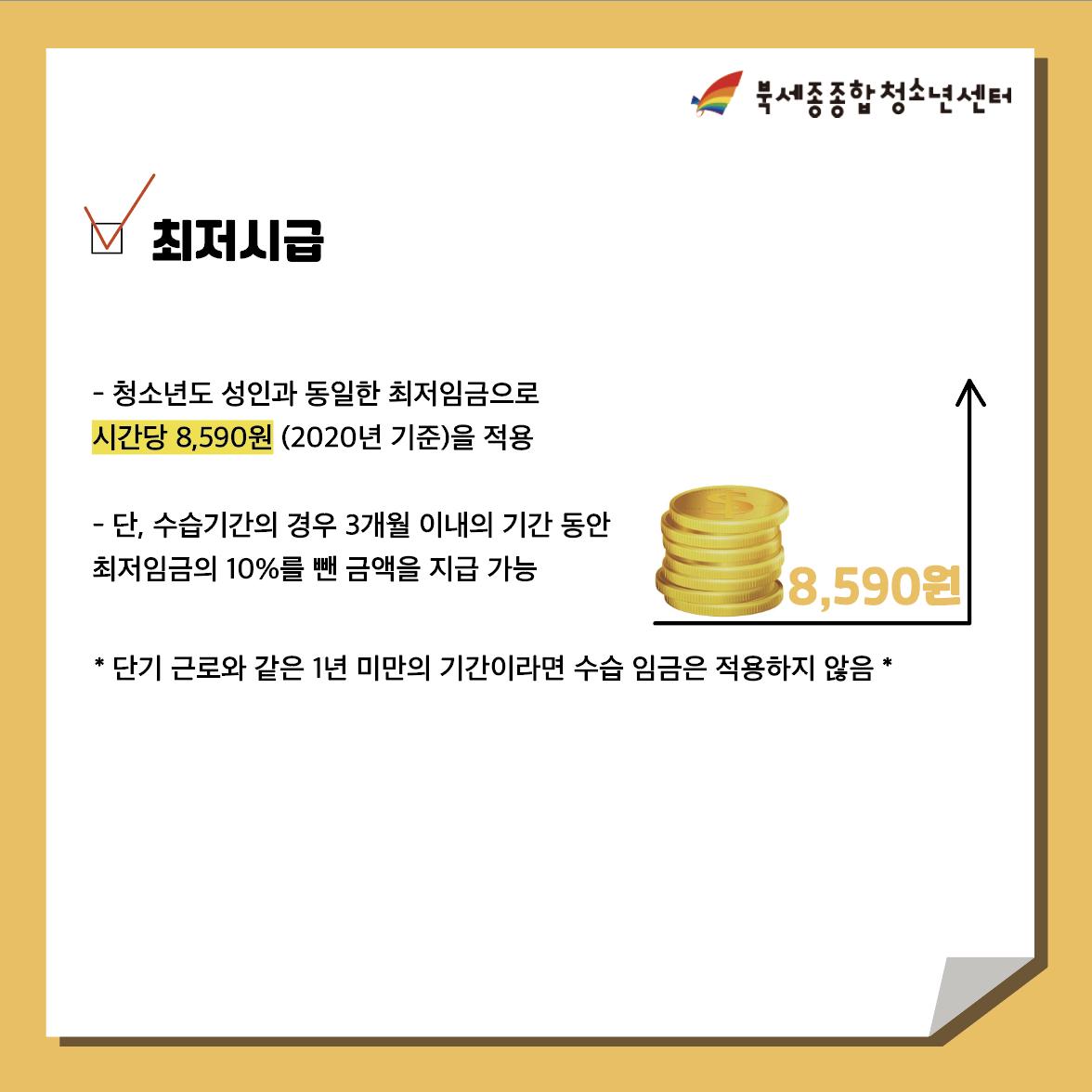 KakaoTalk_20200511_150755064_03.png