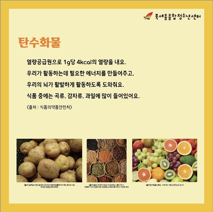 KakaoTalk_20200621_142100753_02.png