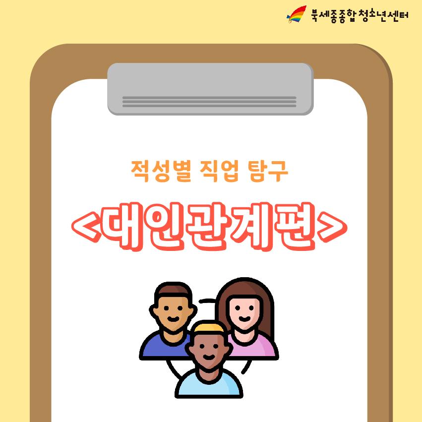 KakaoTalk_20210111_131109093.jpg