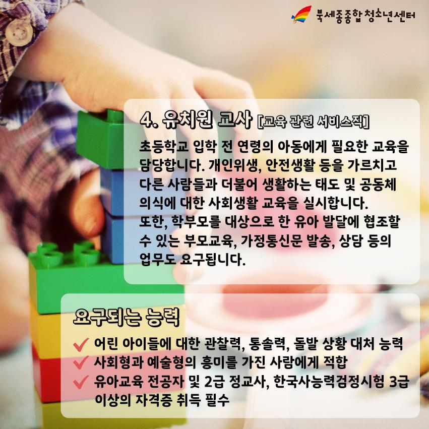 KakaoTalk_20210111_131109093_05.jpg