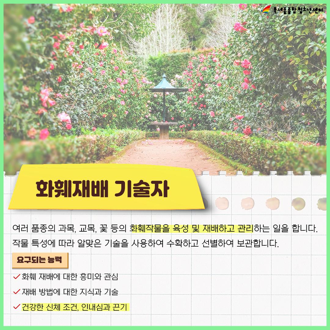 KakaoTalk_20210222_132858651_04.png