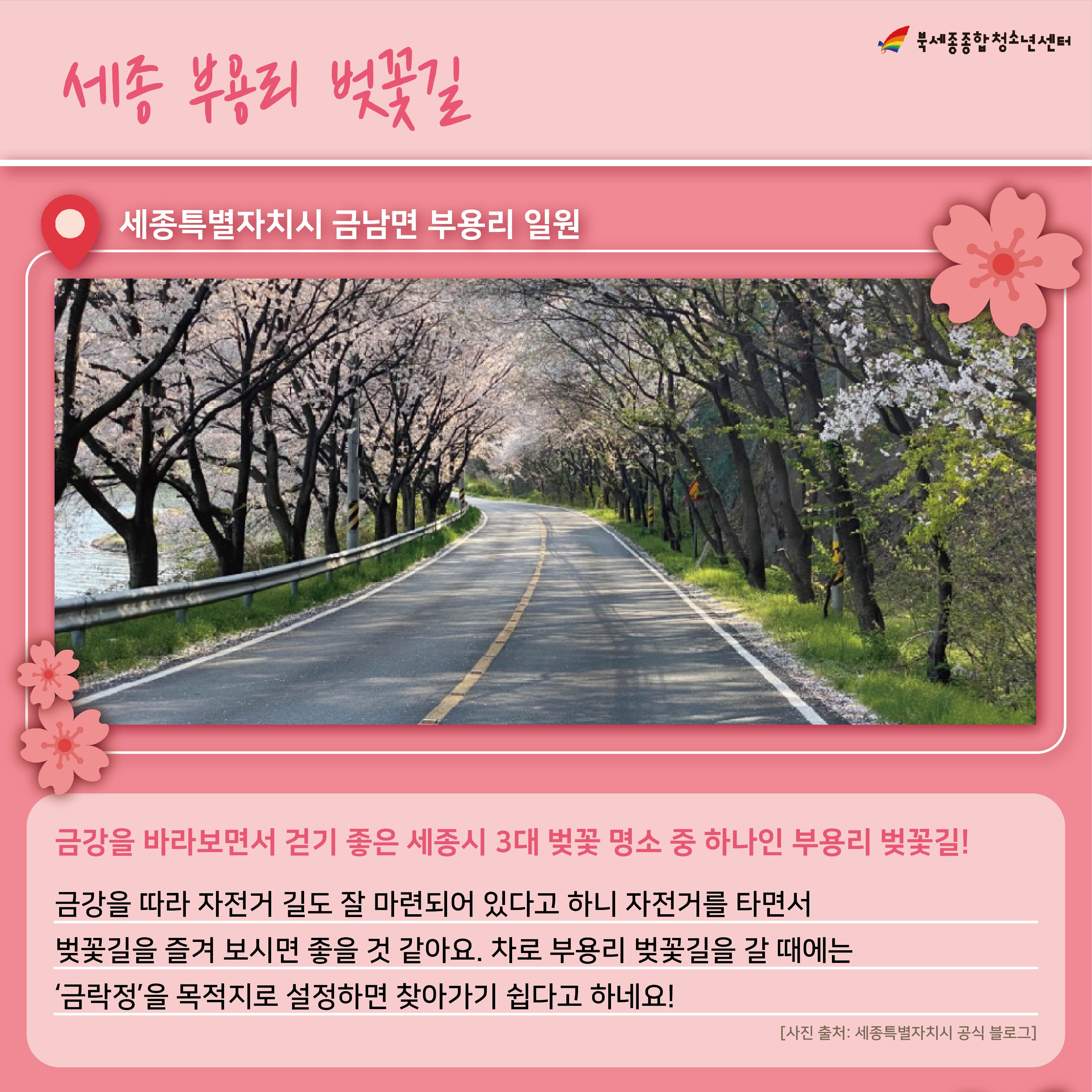 KakaoTalk_20210322_122013980_03.jpg