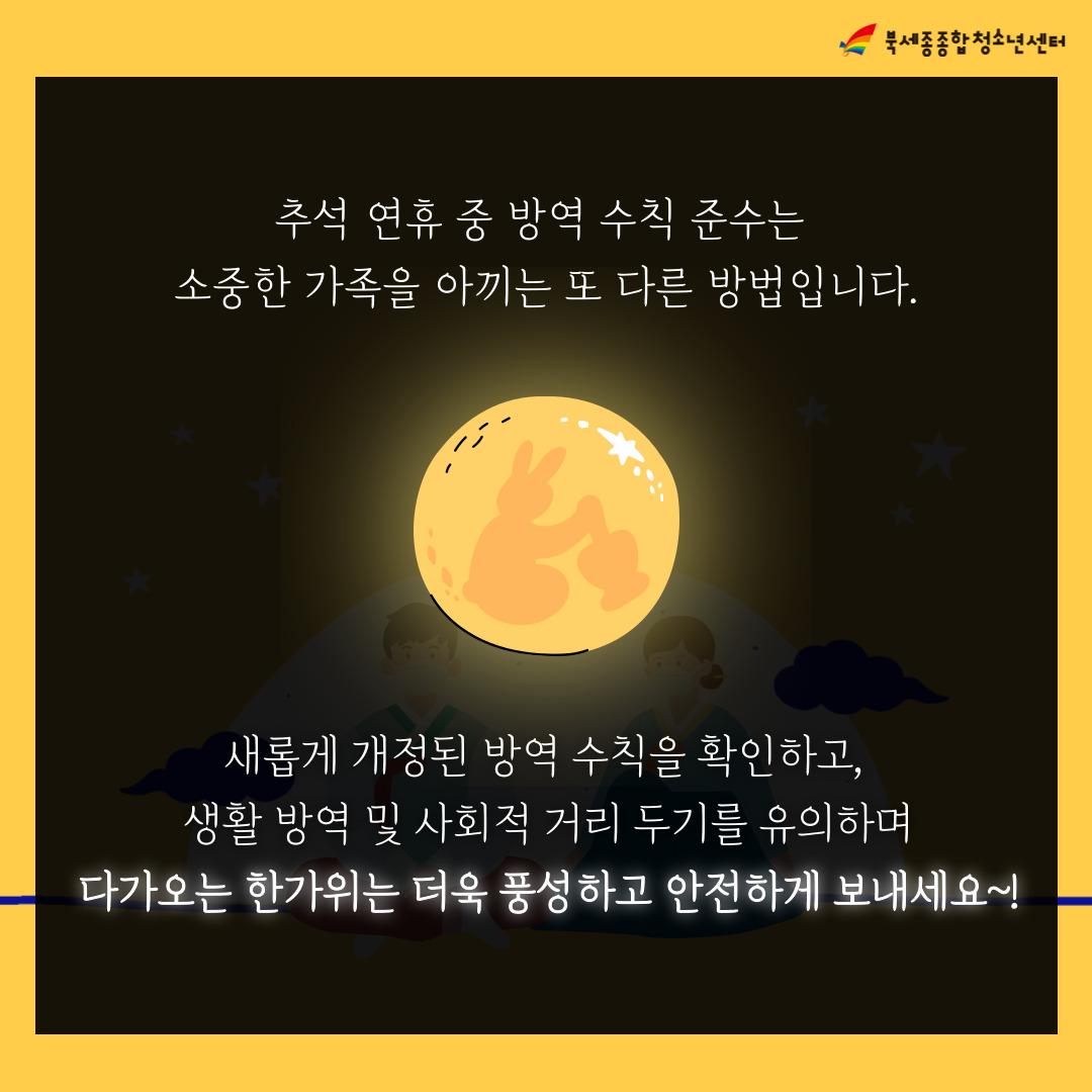KakaoTalk_20210913_110908641_06.jpg