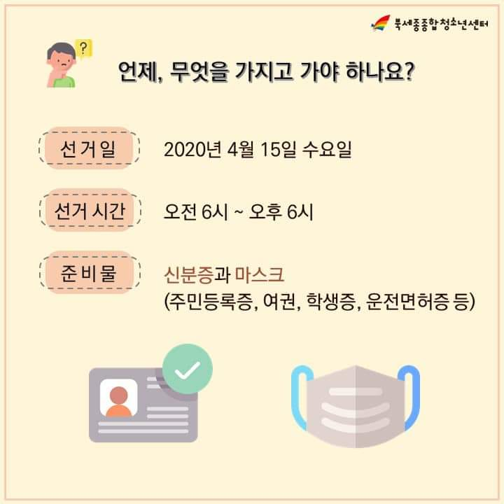 FB_IMG_1586754658181.jpg