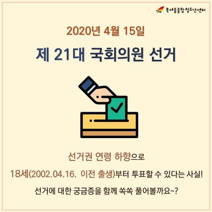 FB_IMG_1586754641616.jpg