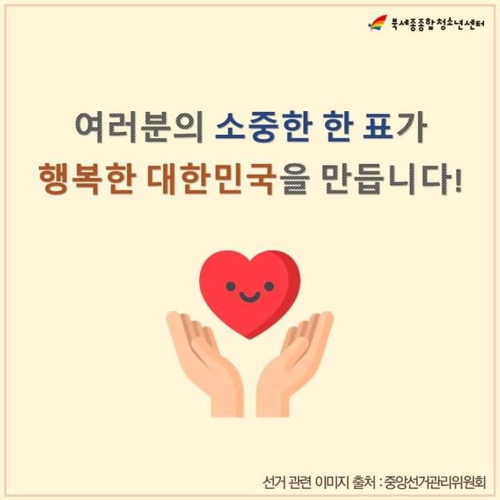 FB_IMG_1586754669162.jpg
